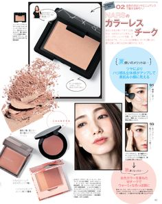 nice make up J Makeup, Cheek Makeup, Asian Makeup, Body Makeup, Blush Makeup, Makeup Inspo, Makeup Cosmetics, Makeup Inspiration, Makeup Brushes
