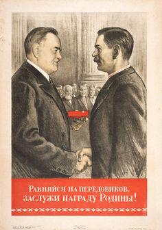 1948. Художники М. Хазановский, Л. Раппопорт.