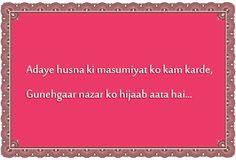 ♥♥♥  Sher-O-Shayari  ♥♥♥: Adaaye Husna ki masumiyat ko kam karde....
