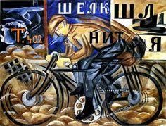 obaa ciclista_natalia goncharova_1913
