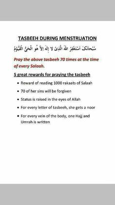 Tasbeeh for ladies to pray during menstruation or her periods. inspirational quotes Tasbeeh for ladies to pray during menstruation or her periods Hadith Quotes, Quran Quotes Love, Quran Quotes Inspirational, Ali Quotes, Muslim Quotes, Arabic Quotes, Islam Hadith, Islam Quran, Alhamdulillah