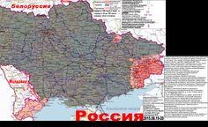 2015.08.19-20 Военно-гуманитарная карта Новороссии и Малороссии. Карта по состоянию на вечер 20 августа 2015 года.