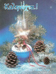 gif kalhnyxta-eikones.top Christmas Bulbs, Merry Christmas, Good Morning Good Night, Holiday Decor, Home Decor, Jewellery, Merry Little Christmas, Decoration Home, Jewels