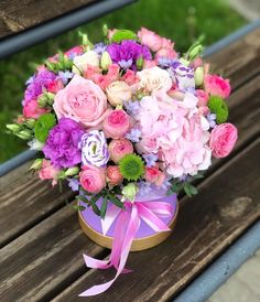 Unusual Flowers, Beautiful Flower Arrangements, Floral Arrangements, Beautiful Flowers, Special Birthday, Happy Birthday, Flower Boutique, Flower Boxes, Rose