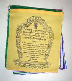 Dharmashop.com - Peace Prayer Flags, $19.00 (http://www.dharmashop.com/products/Peace-Prayer-Flags.html)