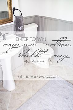 Gorgeous and luxurious organic cotton bath rug giveaway! Ends September 15, 2015 | maisondepax.com