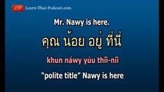 Thailand Language, Learn Thai, My Passion, Languages, Politics, Templates, Writing, Learning, My Crush