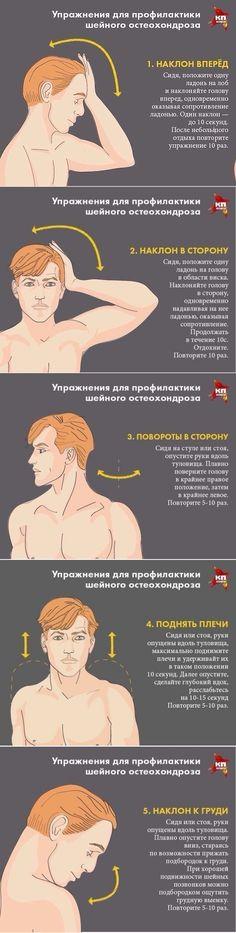 Руское порно