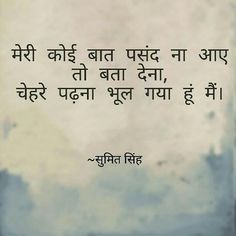 #breakup #dard #pyar #dosti #life #aashiq #words#pen#paper #notebook#diary#poem#poems#shayar#typewriter#writersofinstagram#thinkers_and_writers#writerscommunity#hindipoetry#shayari#hindiwriters#hindishayari#loveshayari#2lineshayari#feelthewords#ankahishayari @_koi_baat_nhi  Read more @ https://ift.tt/2J5Ob6L