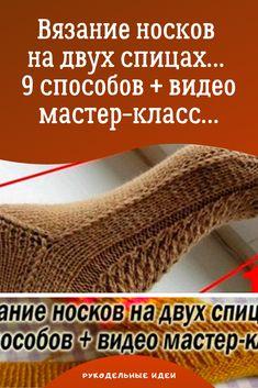 trendy knitting gloves tutorial patterns - Her Crochet Knitted Gloves, Knitting Socks, Baby Knitting, Crochet Cardigan Pattern, Crochet Slippers, Diy Crafts Love, Diy Crafts Knitting, Crochet Symbols, Diy Crochet
