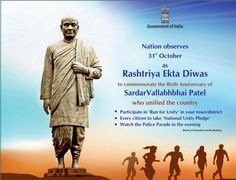 Rashtriya Ekta Diwas (National Unity Day)will be observed all over the country on ,Pledge(hindi ,, English, telugu) in all schools at India After Independence, Vallabhbhai Patel, Top Digital Marketing Companies, All Schools, Web Design Services, Branding Agency, Freedom Fighters, Lent, Unity