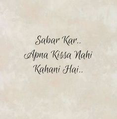 Sabr krr apna kissa nhi kahaani he. Poet Quotes, Shyari Quotes, Best Lyrics Quotes, Diary Quotes, True Quotes, Words Quotes, Hindi Quotes On Love, Mood Off Quotes, Mixed Feelings Quotes