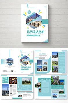 Fresh high-end Kunming tourism brochure Page Layout Design, Magazine Layout Design, Website Design Layout, Graphic Design Brochure, Brochure Layout, Brochure Template, Mise En Page Magazine, Brochure Inspiration, Layout Inspiration