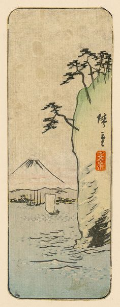 A woodcut print created between 1848 and 1858, a view of Mount Fuji from across a bay with sailboat; tree studded cliff in the foreground.