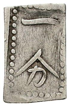 "Ichi Bu Nanryo ( = ""1 Bu fine silver"") o. J. (1866) for the country Kaga. 3.92 g. Hartill 9. 98 (""extremely rare"") . JNDA 09-76. KM 35. very fine, very rare    Dealer  Teutoburger Münzauktion & Handel GmbH    Auction  Minimum Bid:  500.00EUR"