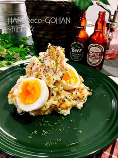 Home Recipes, Asian Recipes, Ethnic Recipes, Premium Beer, Japanese House, Tapas, Macaroni And Cheese, Food And Drink, Appetizers