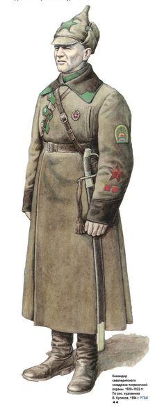 Soviet NKVD 1922, pin by Paolo Marzioli
