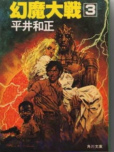 Art work of Noriyoshi Ohrai