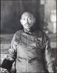 Thubten Gyatso, 13° Dalai Lama
