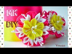 Цветок канзаши из атласных лент своими руками | DIY| Kanzashi flower with stamens of satin ribbons - YouTube