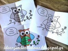 Ιδέες για δασκάλους: Κάρτα κουκουβάγια (pop up)