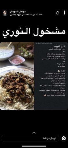 Cooking, Food, Kitchen, Essen, Meals, Yemek, Brewing, Cuisine, Cook