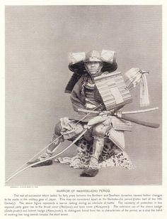 A warrior at Muromachi Nanboku-cho Period