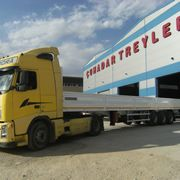 Flat Bed Trailer Flat Bed, Take The First Step, Marketing, Autos