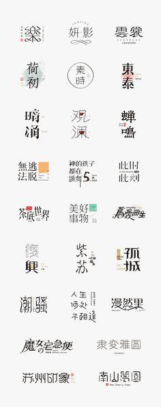 【见字如面】Chinese character