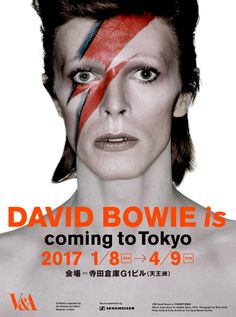 DAVID BOWIE is coming to Tokyo