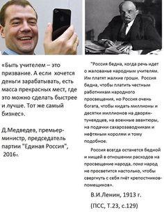 Не хватит земли всей планеты, чтобы закопать идеи Ленина | Блог Задунаев Дмитрий | КОНТ