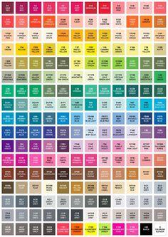 Colour Pallette, Color Palate, Copic, Color Names Chart, Pantone Color Chart, Color Mixing Chart, Color Palette Challenge, Hex Codes, Color Psychology