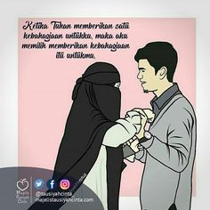 Muslim Couples, Muslim Women, Muslim Quotes, Islamic Quotes, Hijab Drawing, Anime Muslim, Islamic Messages, Great Words, Niqab