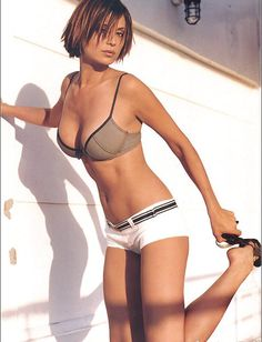 Catherine Bell age