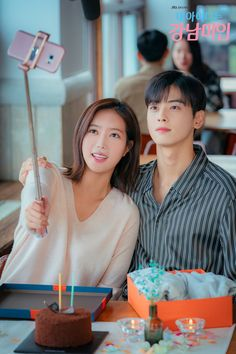 My ID is Gangnam Beauty-K Drama-id-Subtitle Indonesia Korean Drama Romance, Korean Drama Movies, Korean Dramas, Korean Couple, Best Couple, Korean Actresses, Korean Actors, Cha Eunwoo Astro, Lee Dong Min