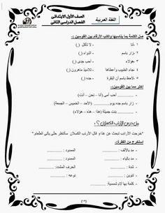 Arabic13.jpg (1237×1600)
