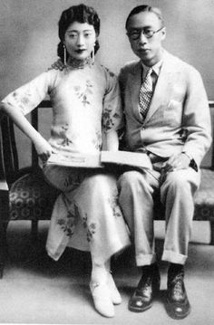 The last Emperor and wife Wan Rong