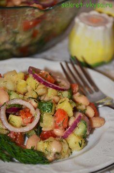 Постный салат из картофеля и фасоли