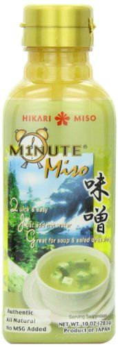 Hikari Minute Miso, 10-Ounce (Pack of 3) > Insider's special review that you can't miss. Read more :  : Easy Dinner Meals.