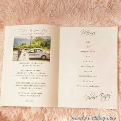 ウェディング ペーパーアイテム プロフィールブック プロフィールブック手作り wedding weddingBook