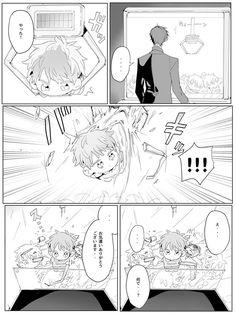 ゆね (@3lluma) さんの漫画 | 35作目 | ツイコミ(仮) Rap Battle, Anime Ships, Cute Love, Anime Guys, Tigger, Twitter Sign Up, Otaku, Manga, Shit Happens