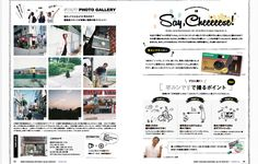 16540 Editorial Design Magazine, Editorial Layout, Magazine Design, Leaflet Layout, Leaflet Design, Pamphlet Design, Booklet Design, Layout Design, Web Design