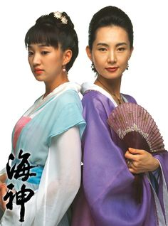 "Emperor of the Sea (Hangul: 해신; RR: Hae-sin; literally ""Sea God"") is a 2004 South Korean television drama series starring Choi Soo-jong, Chae Shi-ra, Song Il-gook and Soo Ae. It aired on KBS2  for 51 episodes. The period drama is based on Choi In-ho's 2003 novel Hae-sin, which depicts the life of Jang Bogo, who rises from a lowly slave to a powerful maritime figure who dominated the East Asia seas and international trade during the Unified Silla Dynasty. 정화와자미부인"