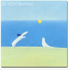 Yoh shomei 1729066_o3.gif (370×370)