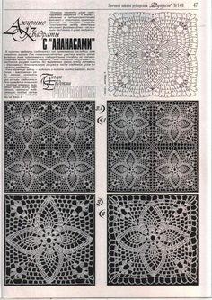 "Photo from album ""Журнал ""Дуплет"" on Yandex. Crochet Motif Patterns, Crochet Chart, Crochet Squares, Crochet Granny, Filet Crochet, Knit Crochet, Crochet Tablecloth, Crochet Doilies, Russian Crochet"