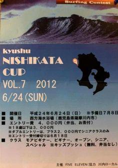 Kyushu NISHIKATA CUP VOL.7 2012