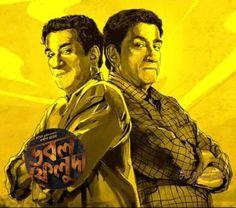 Double Feluda | Full Movie Review [Bengali Film 2016]