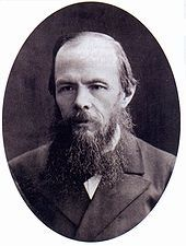 Fyodor Dostoyevsky