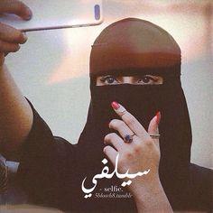 Arabian Style Beauty