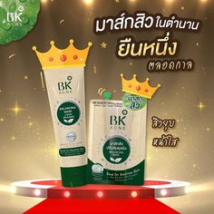 BK Acne Balancing Mask is the nourishing mask made from various natural ingredients to treat acne problems directly by inhibiting bacteria, and removing deteriorated acne cells to reduce clogging which is a major cause of acne, tighten pores to be smaller, reduce redness and dark spots, and restore radiance and glowing to skin gently.